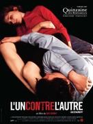Gegenüber - French Movie Poster (xs thumbnail)