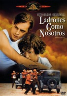 Thieves Like Us - Argentinian DVD cover (xs thumbnail)