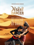Desert Dancer - French Movie Poster (xs thumbnail)