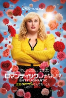 Isn't It Romantic - Japanese Movie Poster (xs thumbnail)