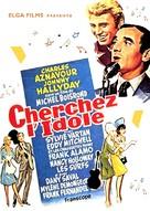 Cherchez l'idole - Belgian Movie Poster (xs thumbnail)