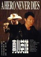 Chan sam ying hung - Hong Kong Movie Poster (xs thumbnail)