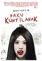 Paku kuntilanak - Indonesian Movie Poster (xs thumbnail)