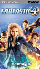 Fantastic Four - Japanese Movie Cover (xs thumbnail)