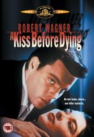 A Kiss Before Dying - British DVD movie cover (xs thumbnail)