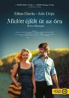 Before Midnight - Hungarian Movie Poster (xs thumbnail)