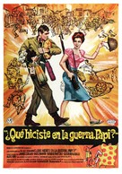 What Did You Do in the War, Daddy? - Spanish Movie Poster (xs thumbnail)
