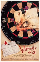 Withnail & I - Movie Poster (xs thumbnail)