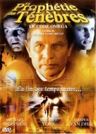 The Omega Code - French DVD cover (xs thumbnail)