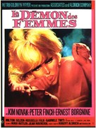 The Legend of Lylah Clare - French Movie Poster (xs thumbnail)