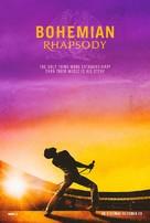 Bohemian Rhapsody - British Movie Poster (xs thumbnail)