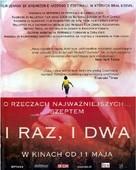 Yi yi - Polish Movie Poster (xs thumbnail)