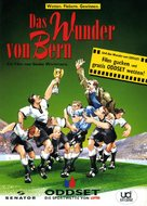 Das Wunder von Bern - German poster (xs thumbnail)