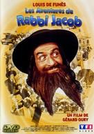 Les aventures de Rabbi Jacob - French Movie Cover (xs thumbnail)