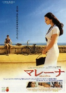 Malèna - Japanese Movie Poster (xs thumbnail)