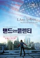 Land of Plenty - South Korean Movie Poster (xs thumbnail)