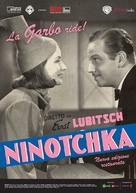 Ninotchka - Italian Re-release movie poster (xs thumbnail)