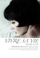 Vivre sa vie: Film en douze tableaux - South Korean Movie Poster (xs thumbnail)