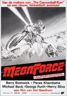 Megaforce - Dutch Movie Poster (xs thumbnail)