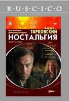 Nostalghia - Russian Movie Cover (xs thumbnail)