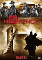 Gam yee wai - Hungarian Movie Cover (xs thumbnail)