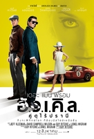 The Man from U.N.C.L.E. - Thai Movie Poster (xs thumbnail)