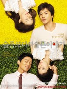Seulpeumboda deo seulpeun Iyagi - South Korean Movie Poster (xs thumbnail)