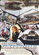 Speed Zone! - Spanish Movie Cover (xs thumbnail)
