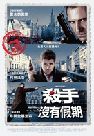 In Bruges - Taiwanese Movie Poster (xs thumbnail)