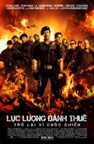 The Expendables 2 - Vietnamese Movie Poster (xs thumbnail)