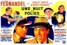 Une nuit de folies - French Movie Poster (xs thumbnail)