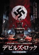 The Devil's Rock - Japanese DVD cover (xs thumbnail)