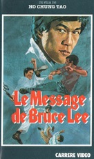 Fists of Bruce Lee - French Movie Cover (xs thumbnail)