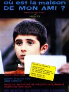 Khane-ye doust kodjast? - French Movie Poster (xs thumbnail)