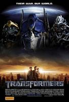 Transformers - Australian Movie Poster (xs thumbnail)