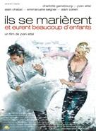 Ils se marièrent et eurent beaucoup d'enfants - French poster (xs thumbnail)