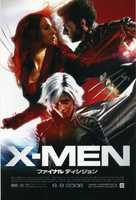 X-Men: The Last Stand - Japanese Movie Poster (xs thumbnail)