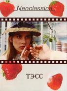 Tess - Russian Movie Cover (xs thumbnail)
