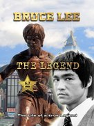 Bruce Lee, the Legend - DVD cover (xs thumbnail)