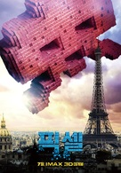 Pixels - South Korean Movie Poster (xs thumbnail)