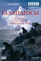 """""""Galápagos"""" - Russian Movie Cover (xs thumbnail)"""