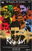 Raavanan - Indian Movie Cover (xs thumbnail)