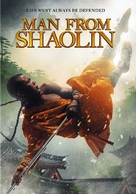 Man from Shaolin - DVD cover (xs thumbnail)