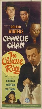 The Chinese Ring - Movie Poster (xs thumbnail)