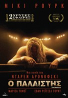 The Wrestler - Greek Movie Poster (xs thumbnail)