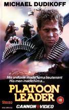 Platoon Leader - British VHS movie cover (xs thumbnail)