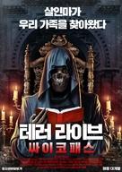 Terror Tales - South Korean Movie Poster (xs thumbnail)