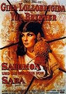 Solomon and Sheba - German Movie Poster (xs thumbnail)
