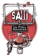 Saw 3D - DVD cover (xs thumbnail)