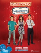 """Wizards of Waverly Place"" - Mexican Movie Poster (xs thumbnail)"